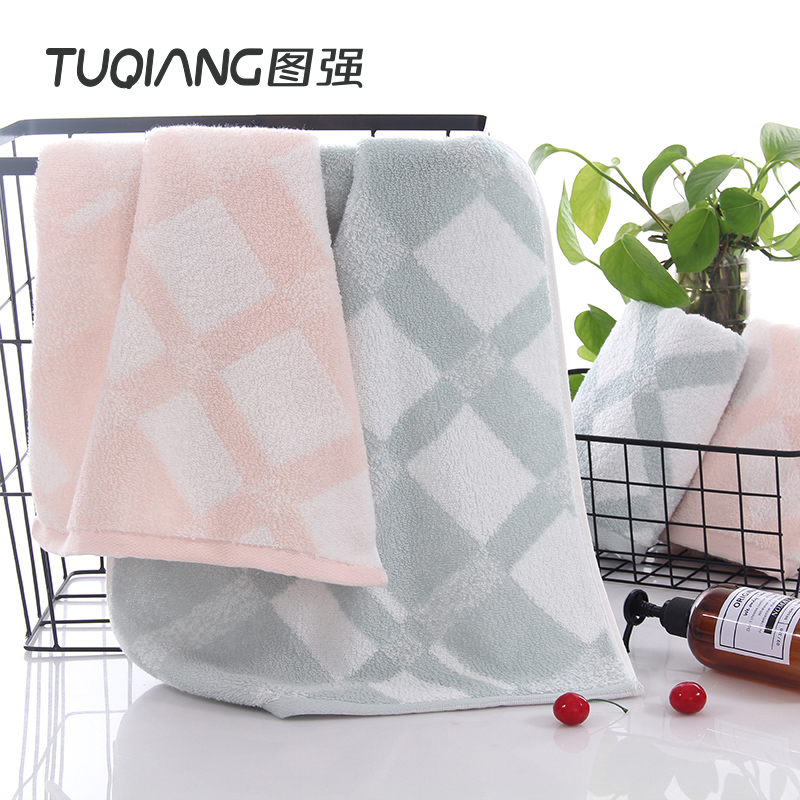 Combed Long Staple Cotton Jacquard Design Towel