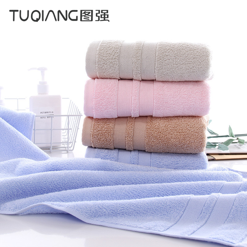 Long Staple Cotton Classic Design Hand Towel