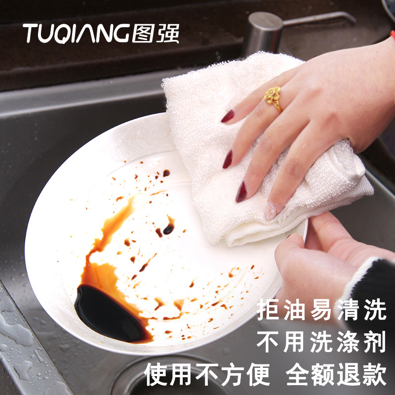 Hot selling plain white cotton kitchen bowl washing & dish cleaning towel